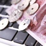 Hvordan søke om et usikret lån?